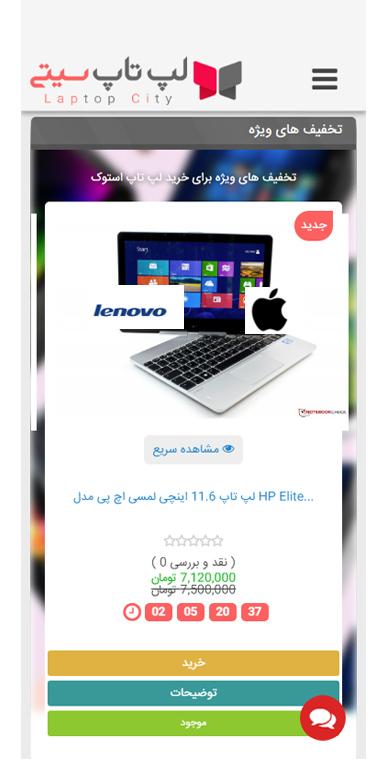بهترین طراحی وب سایت در یزد