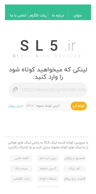 طراحی سایت حرفه ای در یزد